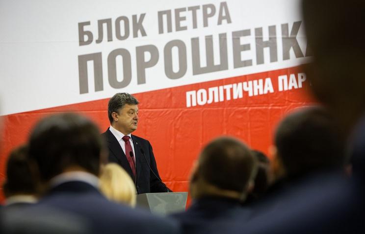 В Николаевской области районные парторганизации БПП «Солиданость» определились с лидерами