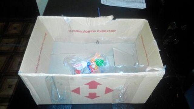 «Новая почта» доставила заключенному в Николаевский СИЗО конфеты c коноплей