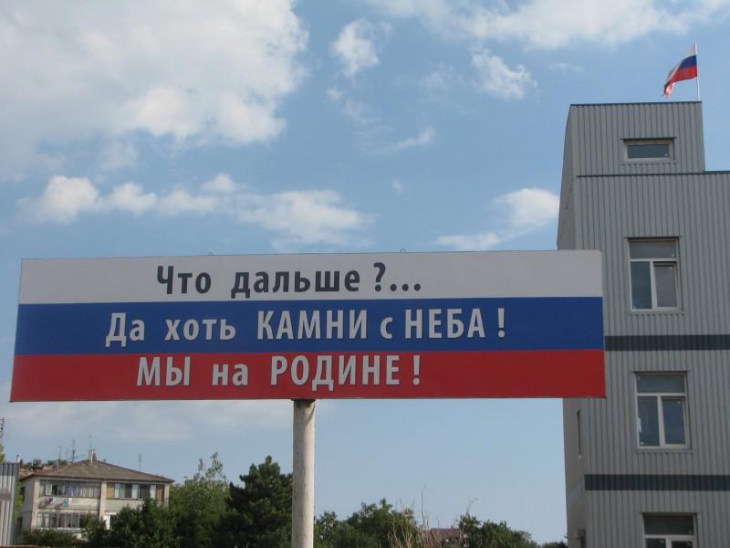 В Симферополе остановились троллейбусы
