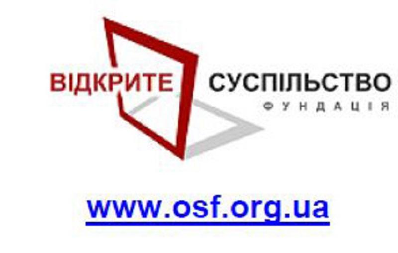 В Николаеве начинает работать общественная антикоррупционная инициатива «Вернем миллиарды в местные бюджеты»
