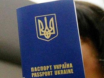 Стоимость загранпаспорта для украинцев вырастет