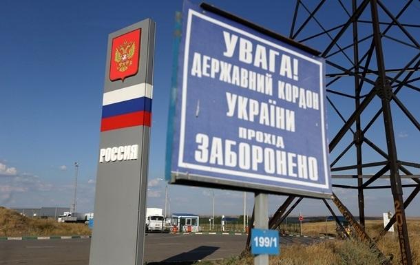 "Активная фаза реализации проекта ""Стена"" начнется в апреле"