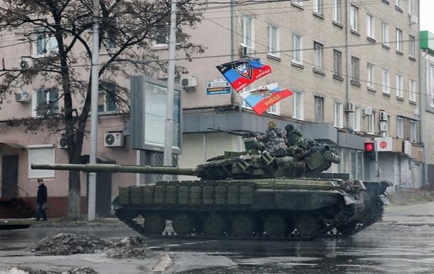 """Анализ """"теневого ЦРУ"""": сценарии возможной оккупации Украины"""
