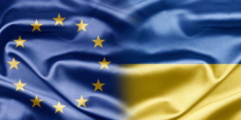 Европарламент одобрил предоставление Украине €1,8 миллиарда помощи