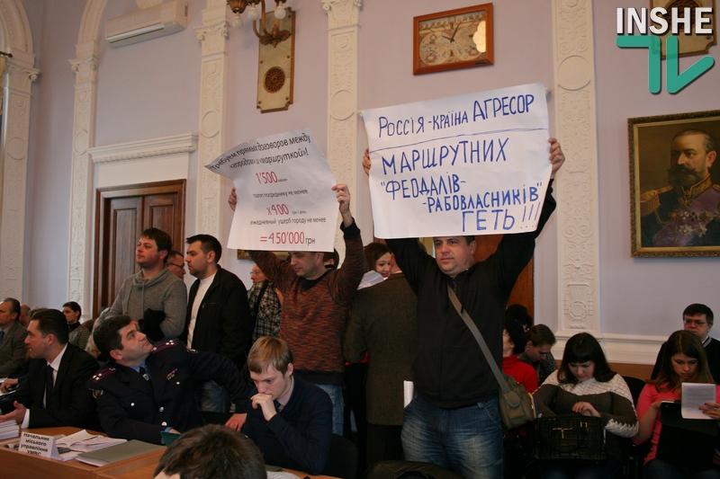 И нашим, и вашим: Николаевский горсовет принял обтекаемое обращение в поддержку постановления ВР о признании России страной-агрессором