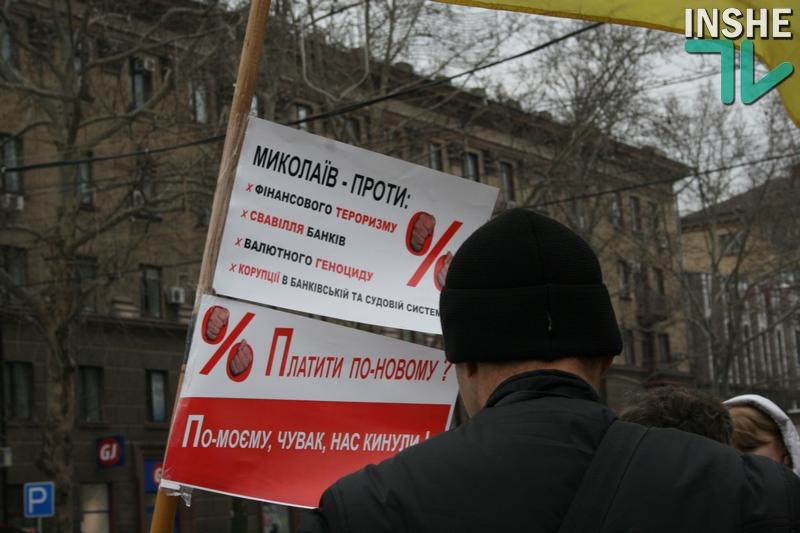 В Николаеве – свой «Кредитный майдан»: купившие в кредит квартиру пишут письмо Президенту
