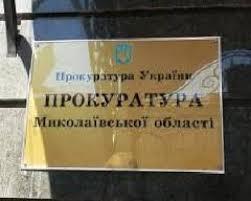Прокуратура пишет свою историю Майдана
