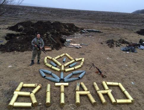 """""""Вы – наша опора!"""" Бойцы АТО с передовой шлют видеопоздравление украинкам к 8 Марта"""