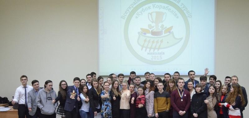 Подебатили на славу: в Николаеве прошел Всеукраинский дебатный турнир «Кубок Корабелов»