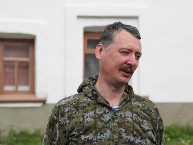 Гиркин-Стрелков предрек Путину Гаагу или расстрел