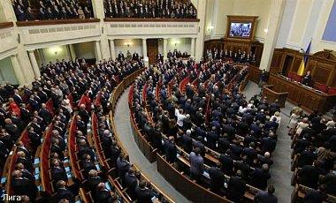 Нардепы, поддерживающие Коломойского, хотят создать в Раде отдельную группу