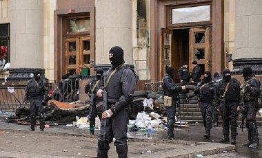 Участник захвата Харьковской ОГА получил 5 лет тюрьмы