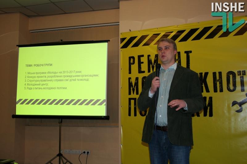 «Молодежь сейчас бомжи»: молодежные организации хотят, чтобы Николаевскому центру волонтеров нашли другое помещение