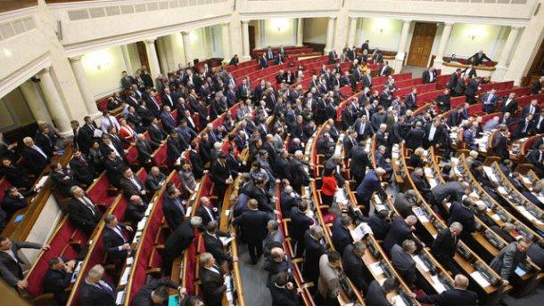 Верховная Рада Украины признала Донбасс оккупированным