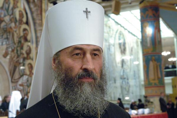 Скандал! УПЦ МП отдала крымские епархии РФ, церковников обвиняют в госизмене и злоупотреблении служебным положением