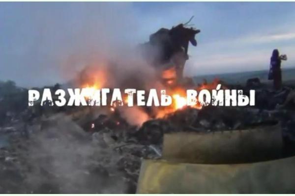 """""""Путин – разжигатель войны"""". Немцов успел снять такое видео"""