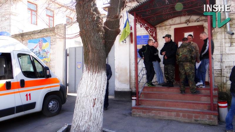 В Николаеве военный комиссар лично извинился перед преподавателем физкультуры за незаконное лишение свободы