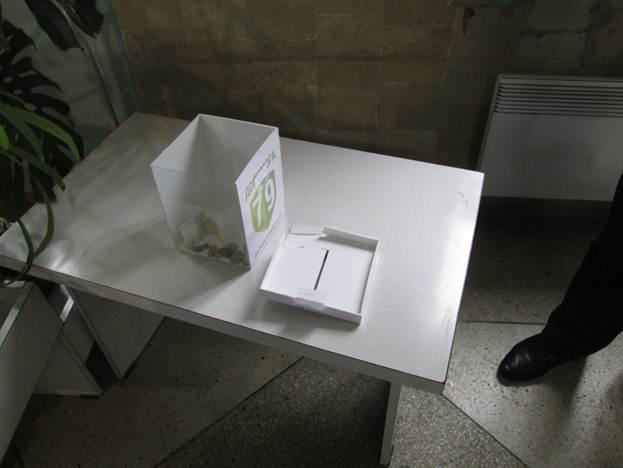 В Вознесенске, в аптеке, циничный грабитель выпотрошил благотворительный ящик с деньгами для военных в АТО