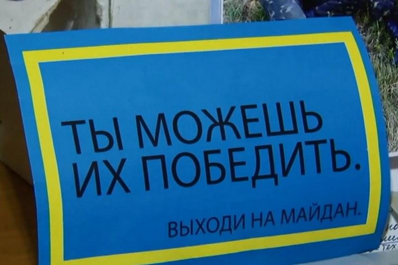 Отец погибшего 2 мая в Одессе активиста намерен проводить собственное расследование