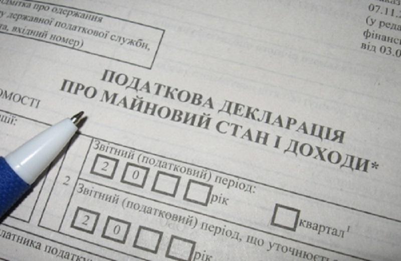Жители Николаевщины уже задекларировали свыше 280 миллионов гривен доходов