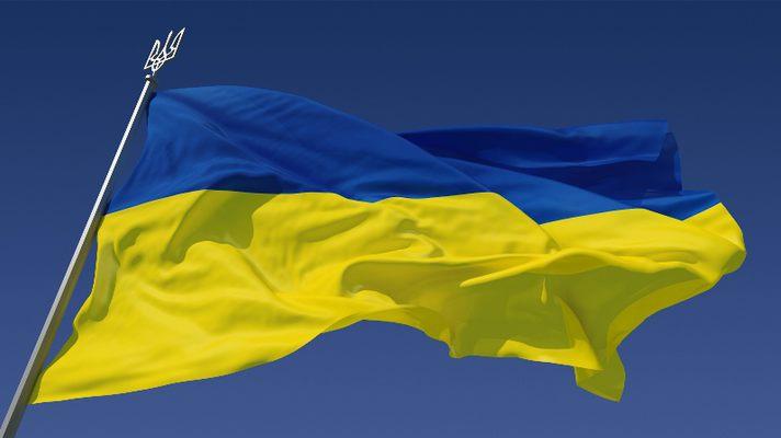 Симферопольский суд признал флаг Украины запрещенной символикой