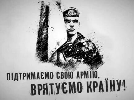 В Киеве задержан превдоволонтер, который присвоил 60 тыс. грн на нужды АТО