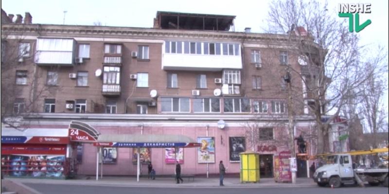 Не прошло и полгода: начато уголовное производство в отношении должностных лиц Николаевского горсовета, разрешивших «ПИОНЕРскую мансарду»