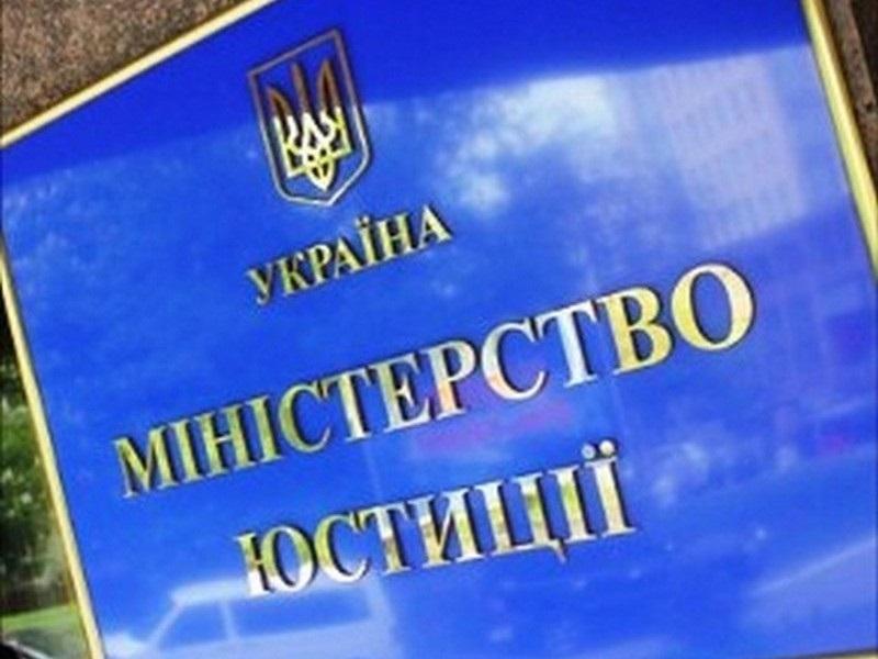Минюст запросил у АП информацию о люстрационной проверке Богдана и его заместителей и готов обращаться в суд