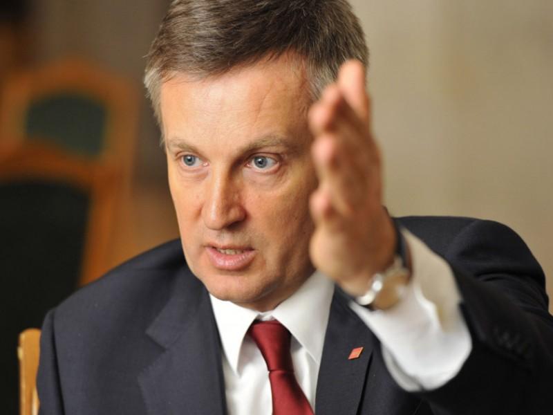 Рада проголосовала за отставку Наливайченко