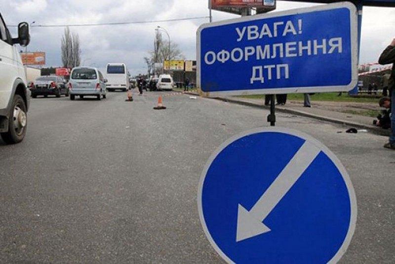В ДТП на Николаевщине пострадали двое несовершеннолетних