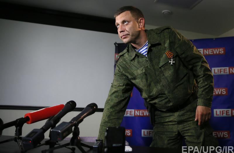 Захарченко: Минские договоренности аннулированы