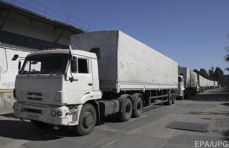 Две машины из путинского конвоя попали в ДТП. Что-то мало в них гуманитарки