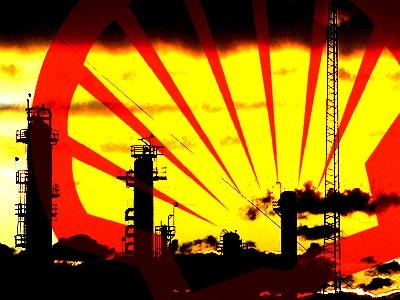 Shell закрывает газовый проект в Харьковской области