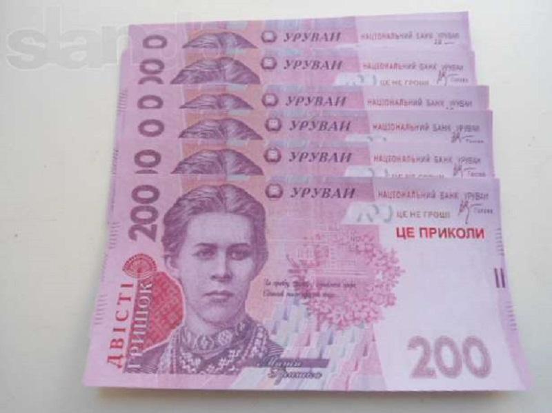 2 500 грн продам монеты в казахстане