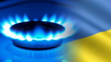 С начала отопительного сезона Украина сократила количество газа в ПГХ более чем на 50%
