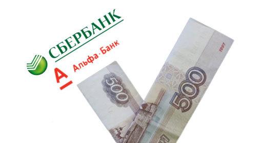 Крымчанам дали возможность рассчитаться с кредитами: российская компания выкупила их долги