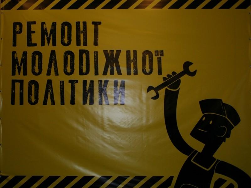 «Меня не слышат – это минус»: у молодежных организаций Николаева есть претензии к городскому управлению по делам молодежи