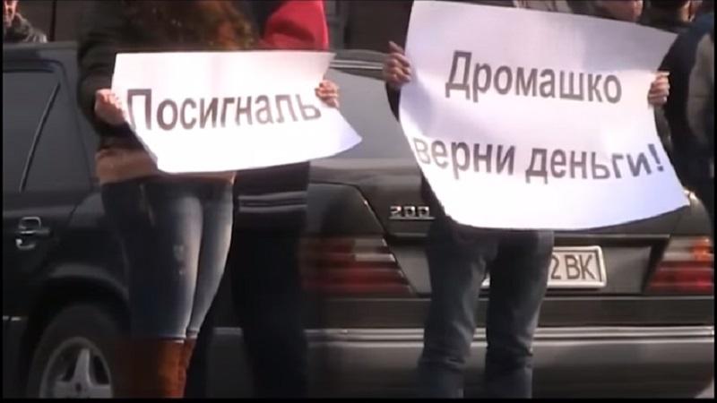 В Первомайске «Свобода» и «Правый сектор» требовали отставки городского головы Людмилы Дромашко