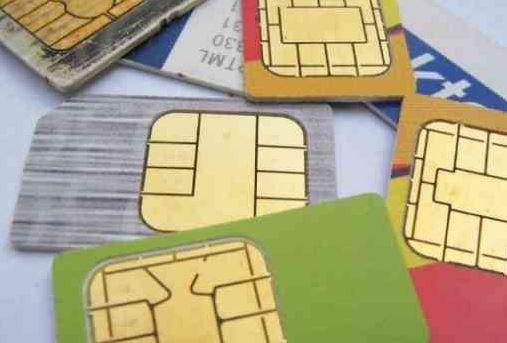 """Кабмин намерен вернуть норму """"диктаторских законов"""" об обязательной регистрации SIM-карт"""