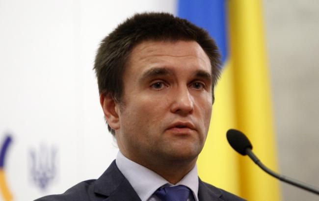 Климкин спрогнозировал действия России накануне выборов в Украине