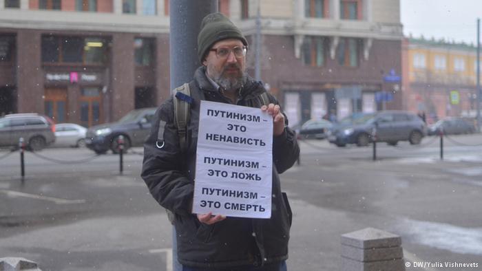 """""""Больше одного не собираться"""": протестная акция в центре Москвы"""