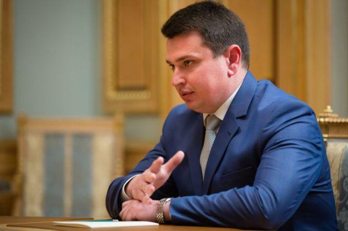 Сытник рассказал о первых шагах антикоррупционного бюро