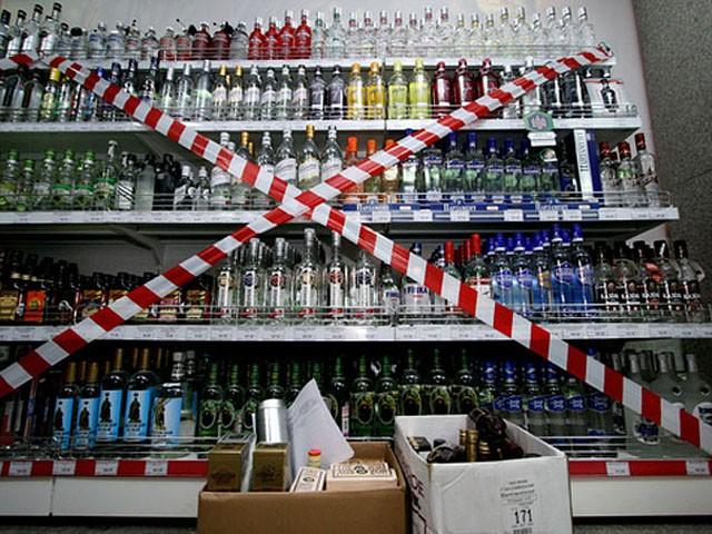 Водка, пиво, рыба, кофе, сигареты. Что еще с 10 января не будут ввозить из РФ в Украину