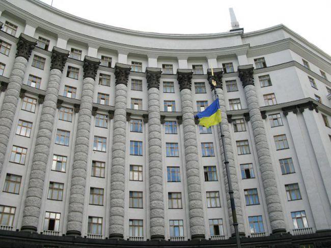 В Украине появилась служба по этнополитике и свободе совести