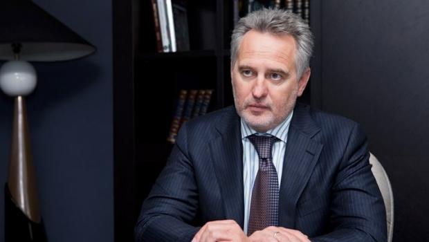 Фирташ хочет участвовать в приватизации Одесского припортового завода