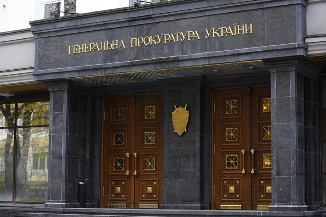 В ГПУ создан Департамент надзора по уголовным производствам относительно преступлений, совершенных в Крыму и на Донбассе