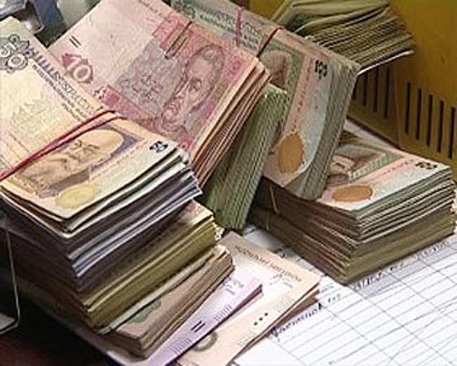 Местные власти разместили на депозитах в госбанках 15 миллиардов гривен