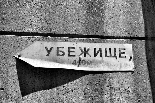 Николаевская область – худшая для бизнеса. Николаев – лидер по падению рейтинга