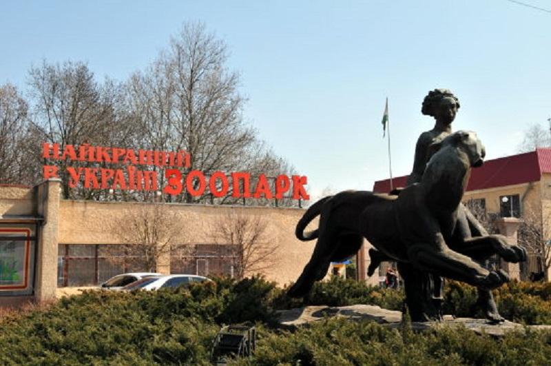 Люди, вы звери. В Николаевском зоопарке отравили снежного барса