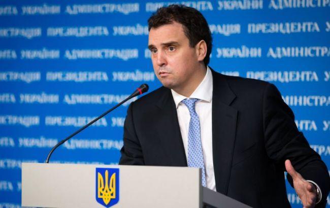Россия должна выплатить Украине 350 млрд долл. за ущерб от агрессии, – Минэкономики